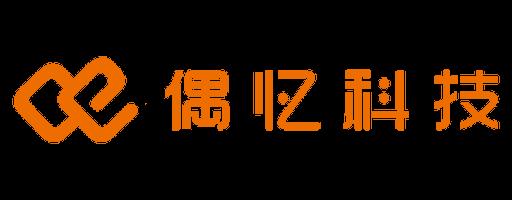 偶忆科技(深圳)有限公司 Logo